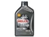Универсальное моторное масло Shell Helix Ultra 0W-40 (1л) синтетическое.