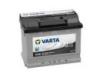 Varta аккумуляторная батарея! BLACK DYNAMIC 19.5/17.9 евро 56Ah 480A 242/175/190\