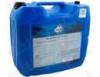 Охлаждающая жидкость FUCHS MAINTAIN FRICOFIN S 20л Антифриз (концентрат-зелёный 1:1 -40)