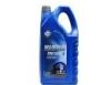 Охлаждающая жидкость FUCHS MAINTAIN FRICOFIN V 5л G13 Антифриз (концентрат фиолетовый)