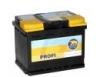 Аккумулятор BAREN 7905668 PROFI 40Ah 330A