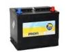 Аккумулятор BAREN 7905674 PROFI 45Ah 360A