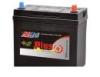 Аккумулятор AutoPart AP400 40Ah 330A (R+) 187x127x225 mm