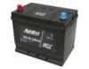 Аккумулятор AutoPart AP571 GALAXY PLUS JAPANESE 70Ah 570A (L+) 261x175x225 mm