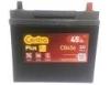Аккумулятор CENTRA Plus CB456 45Ah 300A R 235*127*226