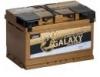 Аккумулятор AutoPart GD770 77Ah 800A (R+) 276x175x175 mm