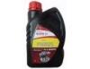 PARUS API GL-4 SAE 80W-90 1L Трансмиссионное масло API GL-4