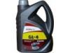 SEMISYNTETIC GEAR OIL GL-4 75W-90 5L Трансмиссионное полусинтетическое масло API GL-4