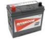 Аккумулятор Hankook 45 Ah 360 A(L) 234x127x200