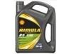 Дизельное моторное масло Shell Rimula R6 LME 5W-30 (4л) синтетическое.