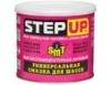 STEPUP Универсальная высокотемпературная литиевая смазка для шасси 453г