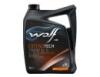 ExtendTech ATF DII 5 л трансмиссионное масло