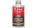Герметик и тюнинг для гидроусилителя руля, c SMT2 HI-GEAR STEER PLUS WITH SMT2 ,295 мл