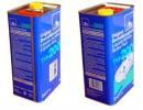Жидкость тормозная dot 4, Brake Fluid TYP 200, 5л