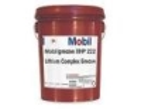 Смазка литиевая Mobil Mobilgrease XHP 222, 16кг